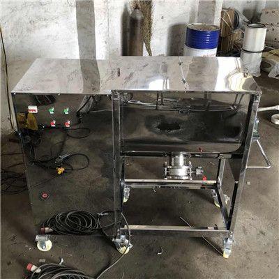 1噸飼料草粉臥式螺帶混合機不銹鋼拌料機雙層電加熱螺帶拌料機