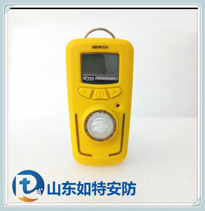 便攜式氣體檢測儀 作業co報警儀 有毒氣體探測儀