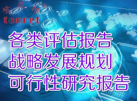 深圳五年周期计划 企业中长期规划发展方案
