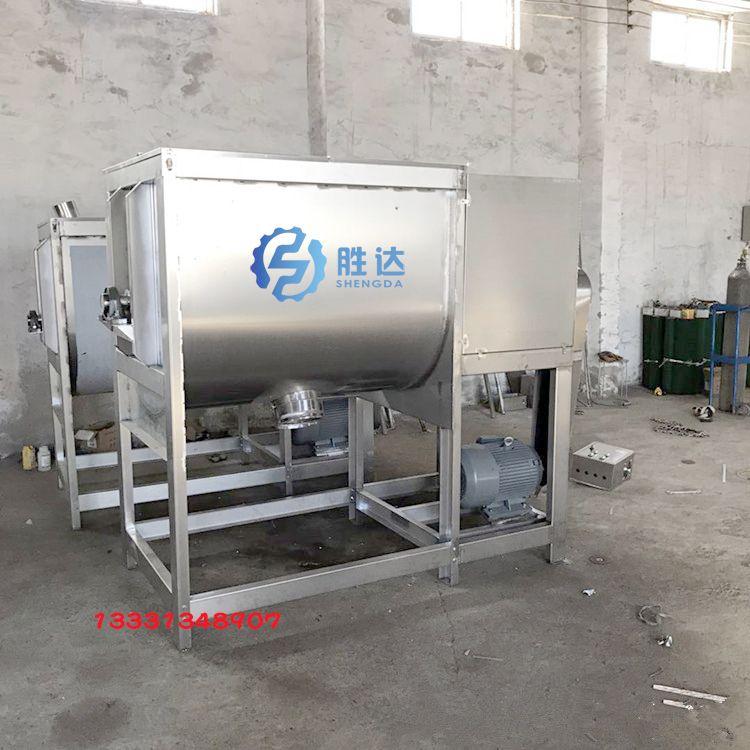 3000升不銹鋼食品面粉干粉臥式攪拌機調料雙層電加熱化工混合攪拌機