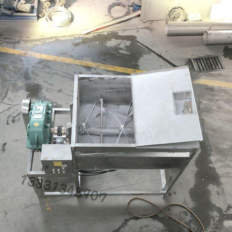 不锈钢有机肥卧式搅拌机食品干粉搅拌混合机双向螺带颗粒混料机