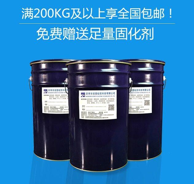 半透明模具硅胶厂家 半透明翻模硅胶价格 液体硅胶厂