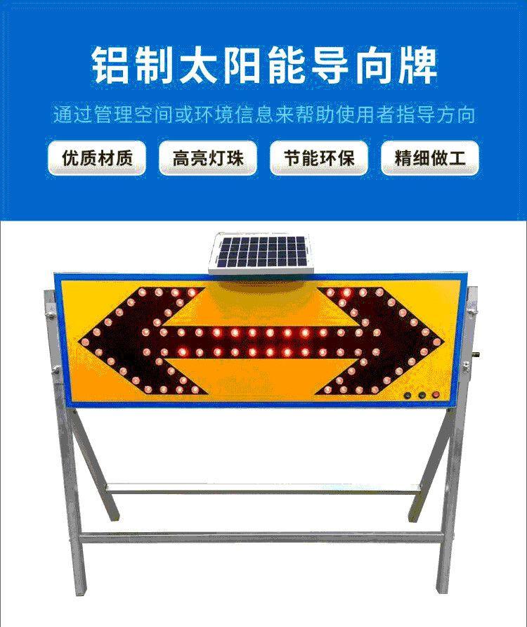 佛山大成交通设施厂家 铝制太阳能导向灯 导向灯生产厂家
