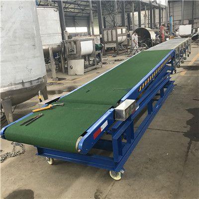 升降式防滑传送带装车卸货输送机大倾角升降传送机集装箱输送机