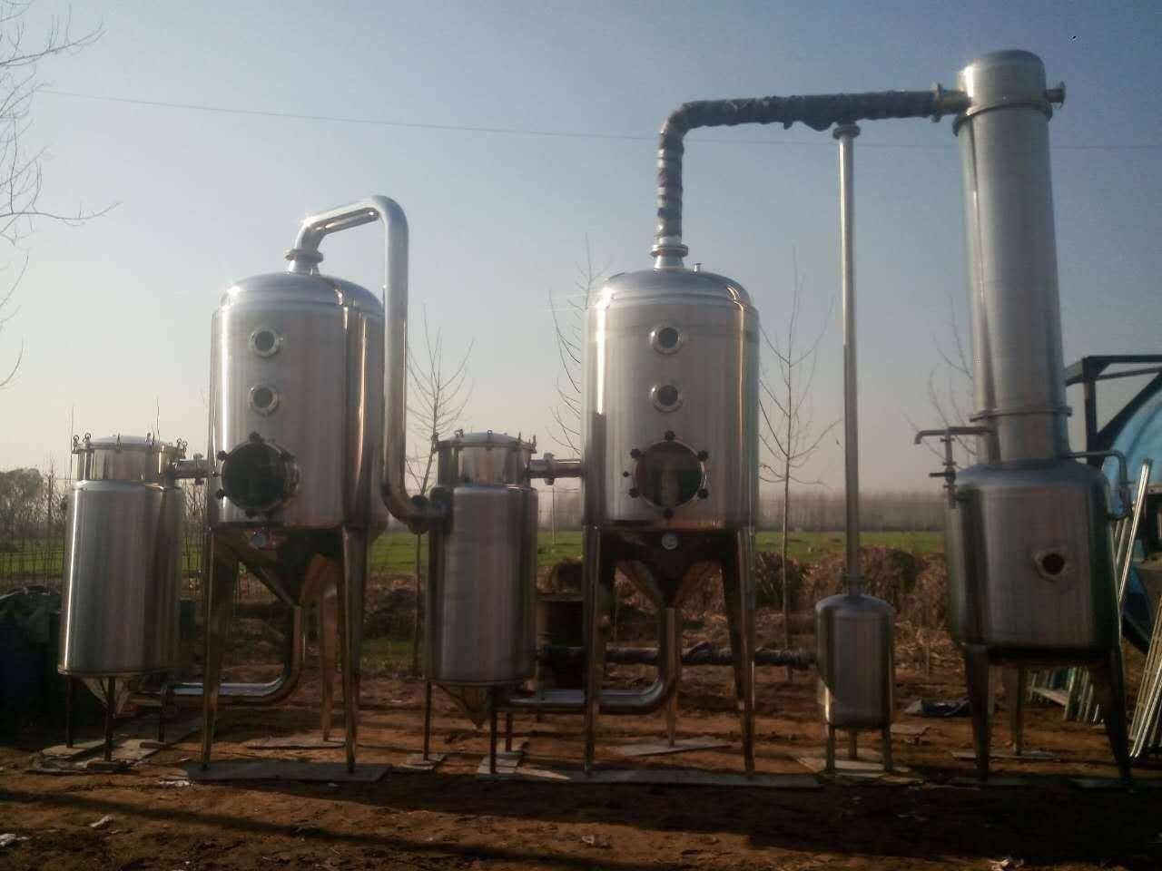 专业订做降膜低温浓缩蒸发器 多功能低温真空单效降膜蒸发器