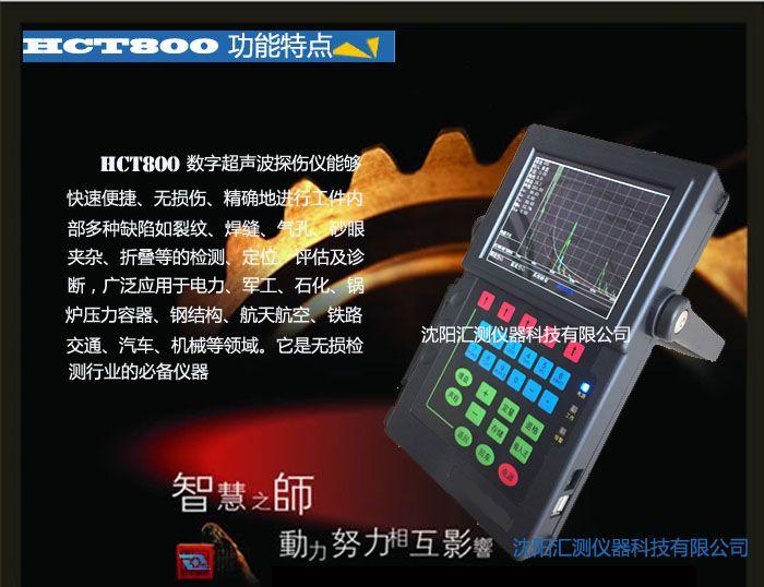 磁粉探伤机荧光渗透检测线