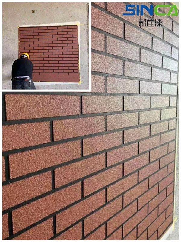 仿砖真石漆,外墙真石漆
