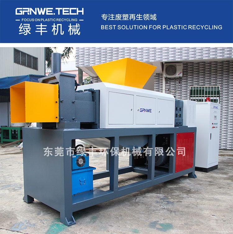 廣東廠家直銷軟質LDPE塑料擠干機 PP塑料擠干脫水設備