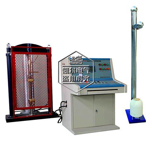 原厂现货 KELXY-20型 电力工器具力学性能试验机