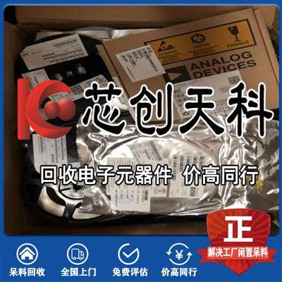 寶山找收購電子料公司 高價回收IC