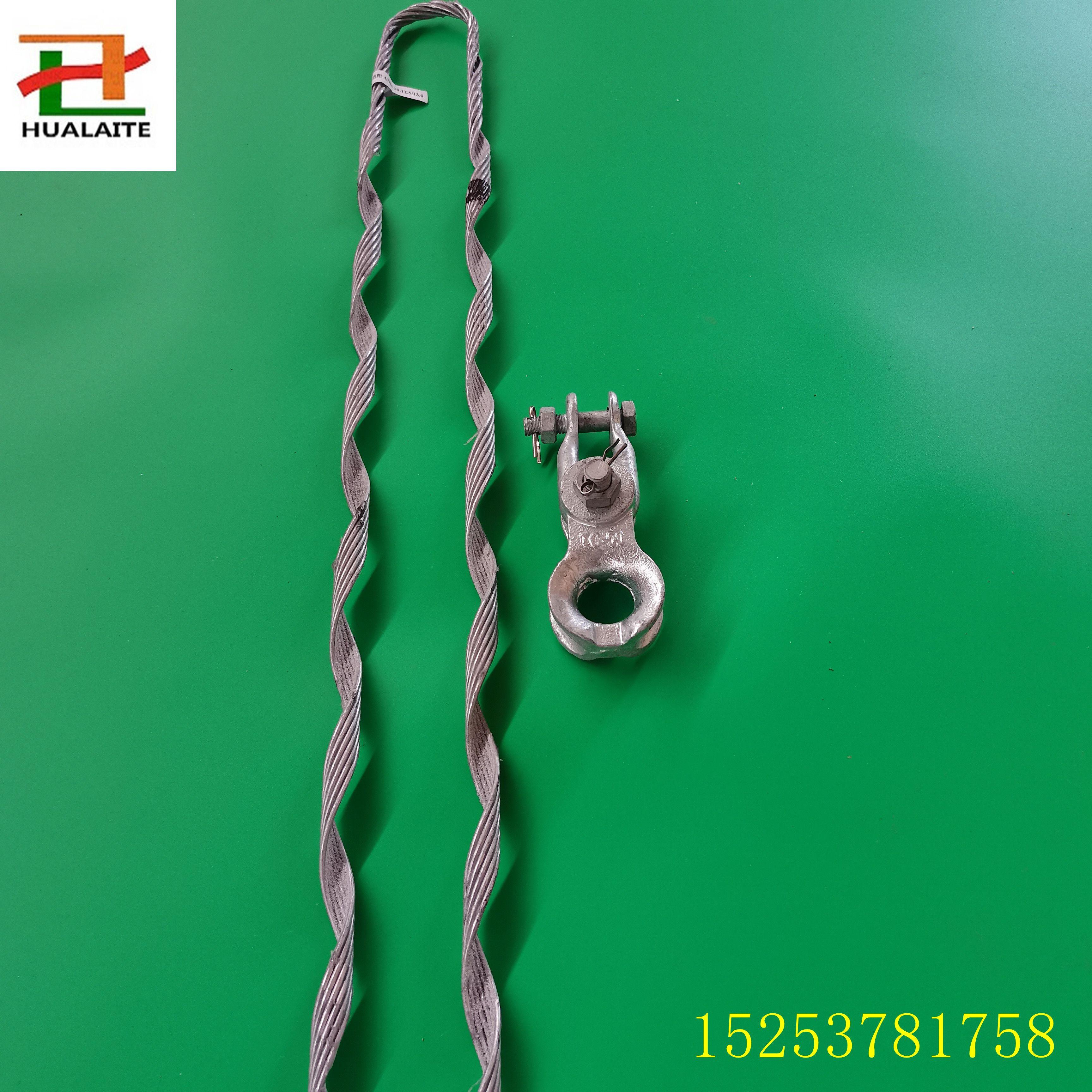 宁夏供应小档距ADSS耐张线夹预绞式耐张夹具价格