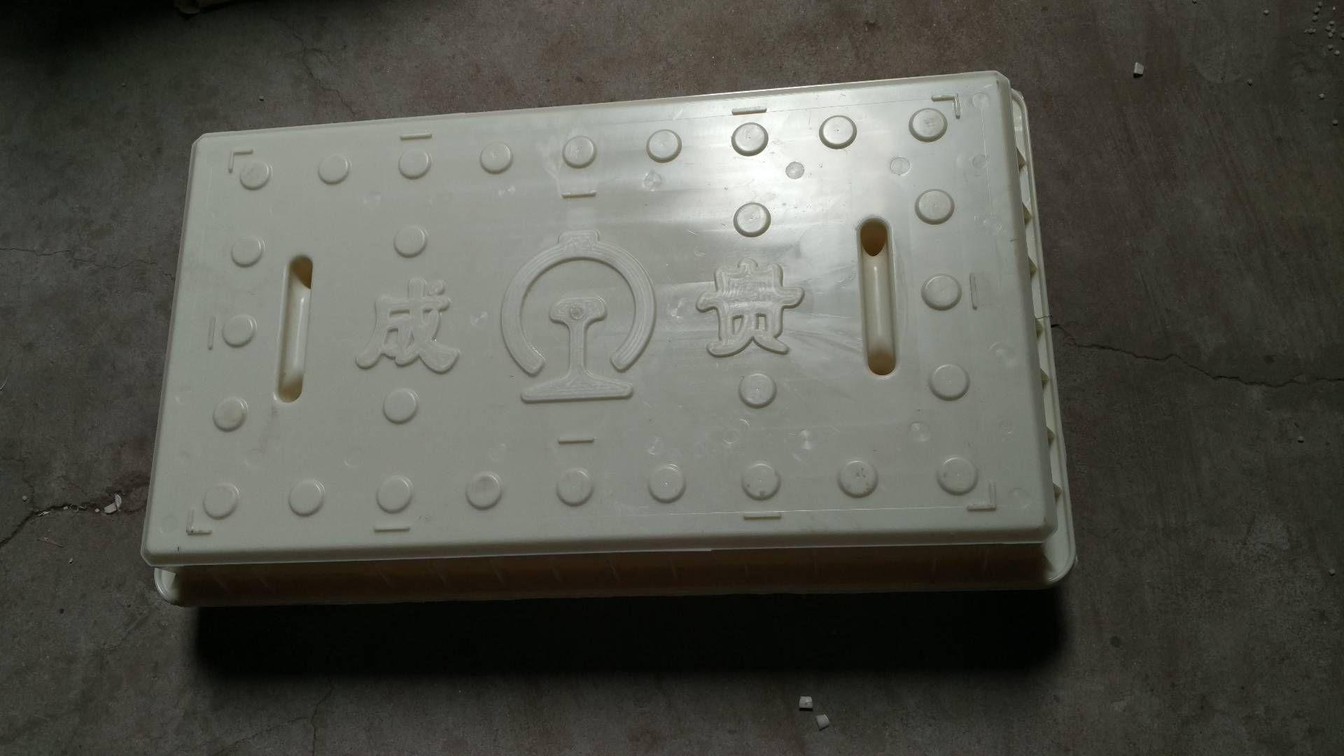消防盖板模型-边衬板模具沟盖板模具