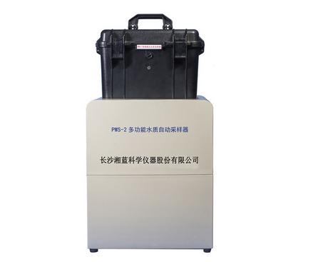 水質自動采樣器設備