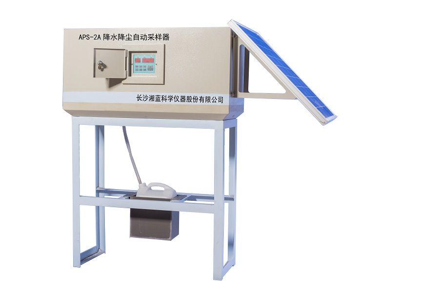 APS-2A(太陽能)降水降塵自動采樣器使用方法