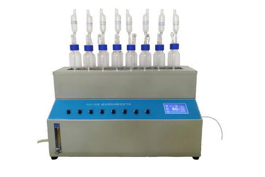 DCS-S8硫化物自動酸化吹氣儀價格