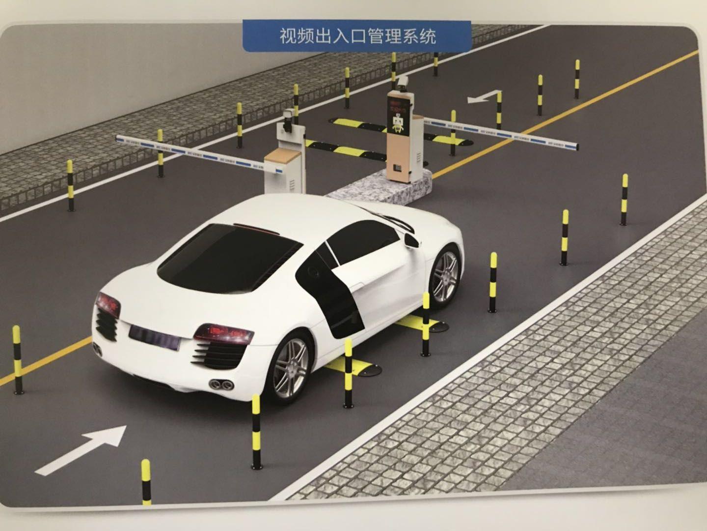 智能停車場系統多少錢