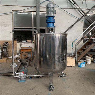 不锈钢液体搅拌罐食品化工真空反应釜洗衣液电加热搅拌罐乳化锅