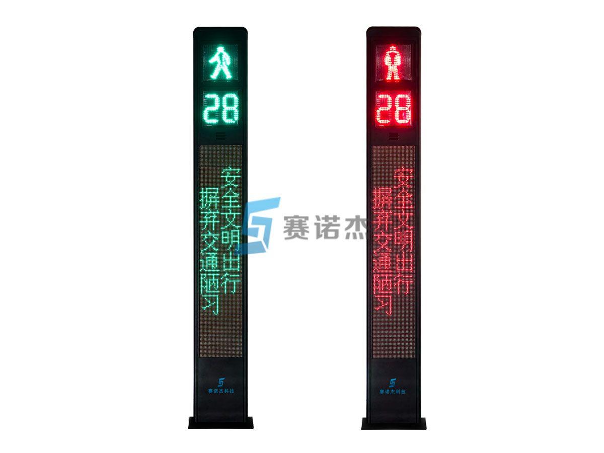 立柱式交通信號燈 LED顯示屏一體化交通信號燈