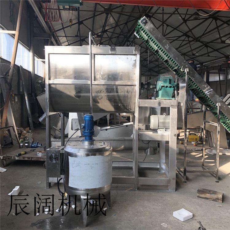 大型臥式硅藻泥攪拌機化工粉劑混料機真石漆混合機多種粉體均質設備