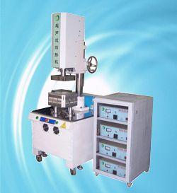 超聲波模具 超聲波換能器 超聲波變幅桿 超聲波焊接機廣州超聲波