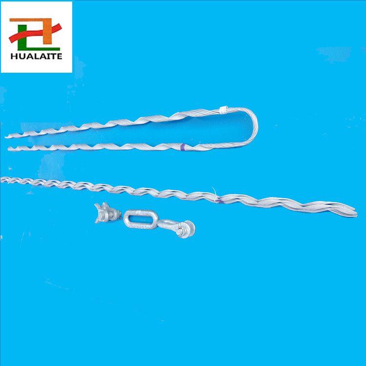 优质ADSS耐张线夹 预绞式光缆耐张金具大量有货