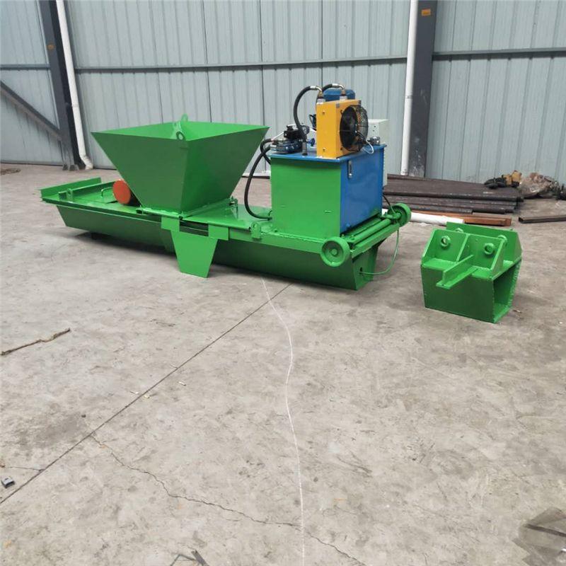 厂家直销液压渠道成型机 自走式水沟衬砌机 排灌渠道滑模机