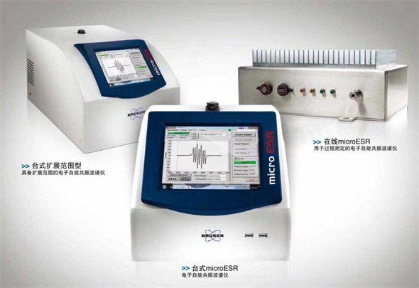 高级氧化反应检测仪