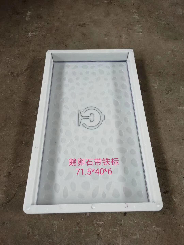 边衬板模具沟盖板模具-铁路沟盖板模具