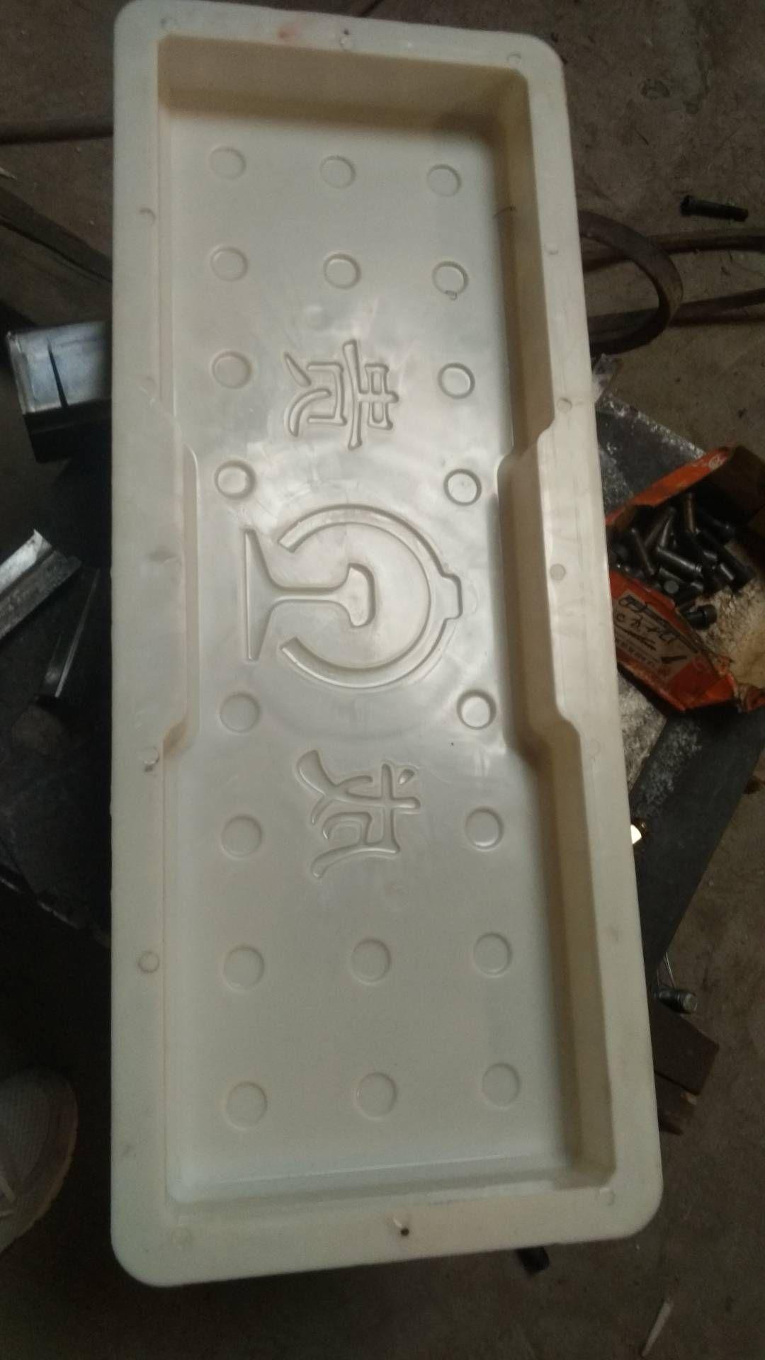 rpc盖板模具-交叉纹盖板塑料模具精达模具