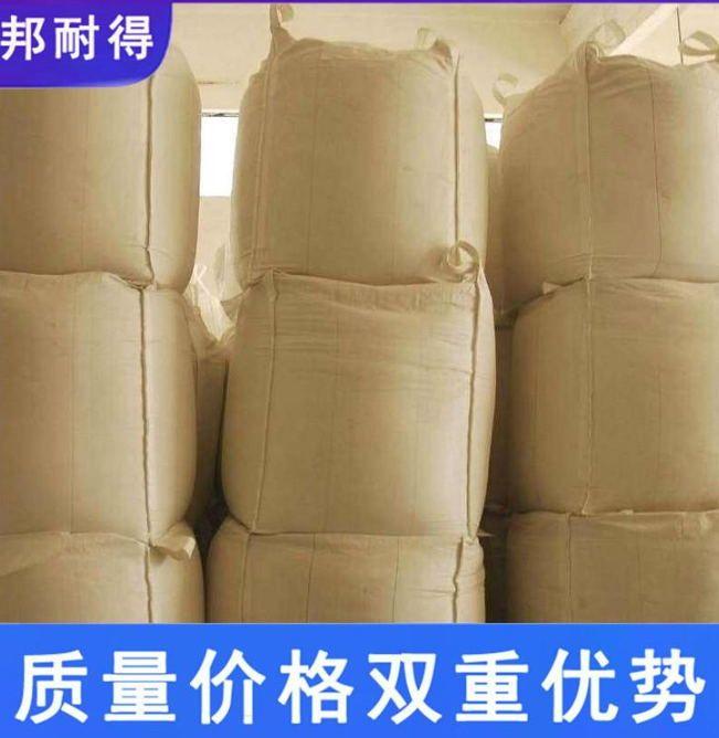 鶴壁白色加厚噸包袋 白集裝袋廠家直銷優質承重袋 PP全新料噸包
