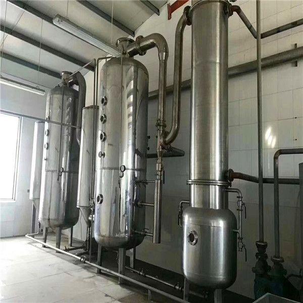 厂家生产立式单效蒸发器 多功能低温真空单效降膜蒸发器