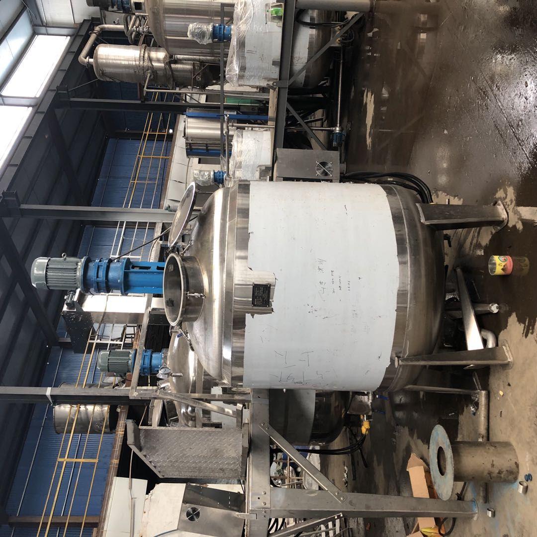 防腐蝕不銹鋼液體農藥肥料攪拌機 耐酸堿化工液體電加熱攪拌罐