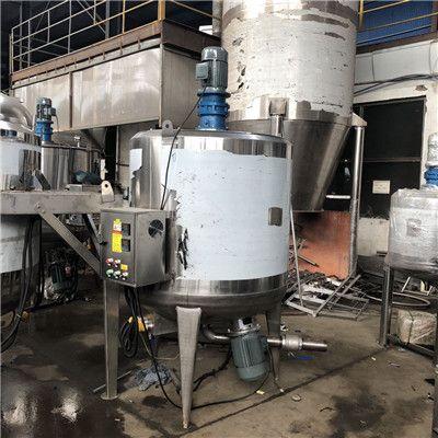 不銹鋼高剪切均質乳化罐加熱高速分散反應釜食品雙層電加熱攪拌罐