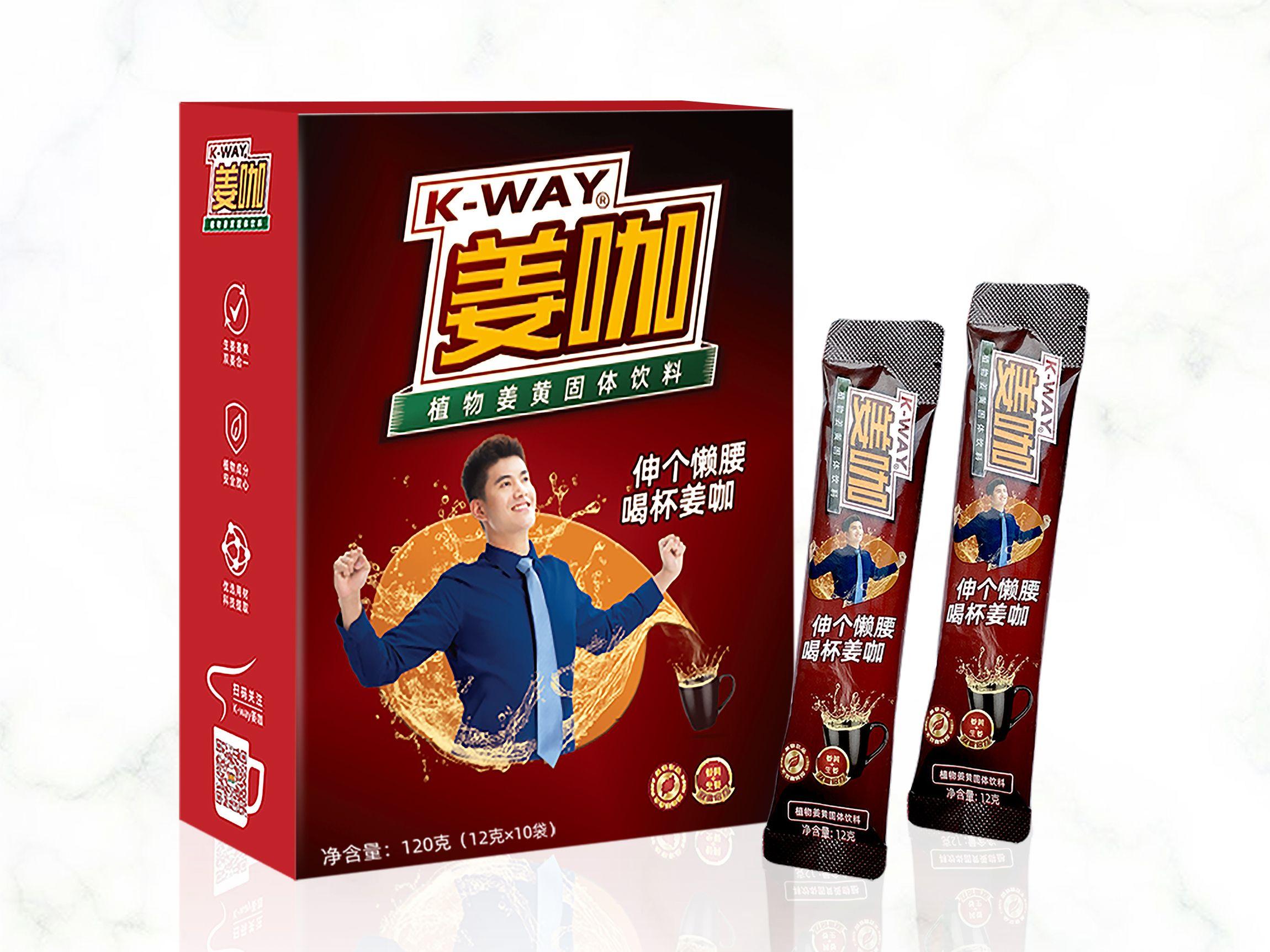 北京速溶姜咖沖劑生產廠家