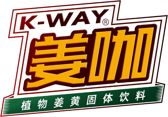 kway姜咖銷售