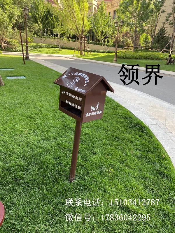 小区 公园宠物便便箱