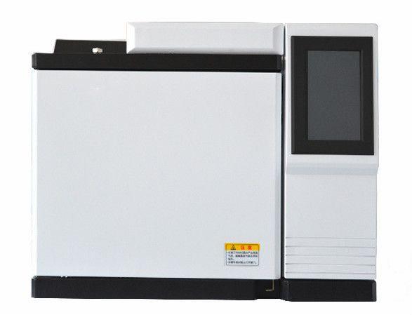 气相色谱仪肉检测专用仪器