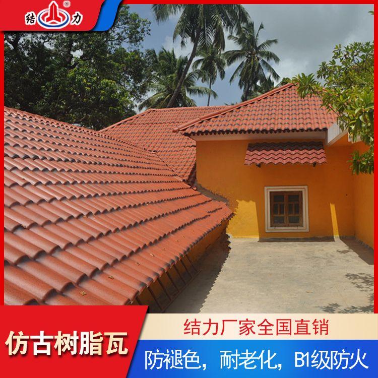 pvc合成树脂彩瓦 山东济宁屋面瓦 房顶瓦片造型美观