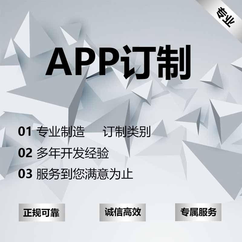 夢幻APP搭建直播購物系統平臺社交電商分銷完全開源