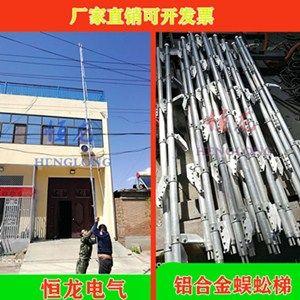 接触网铝合金挂梯爬梯电气化铁路检修单钩梯子折叠单直挂梯