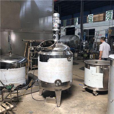 不锈钢液体搅拌罐日化工电加热乳化罐凝胶洗手液保温反应釜液洗锅