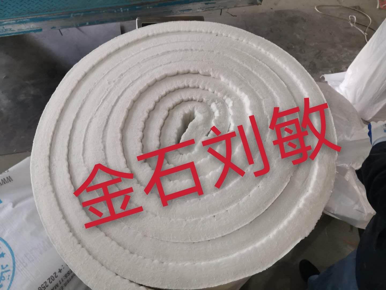 陶瓷纤维甩丝毯陶瓷纤维针刺毯