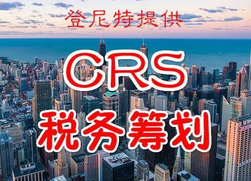 离岸公司税务筹划,海外税务框架设计