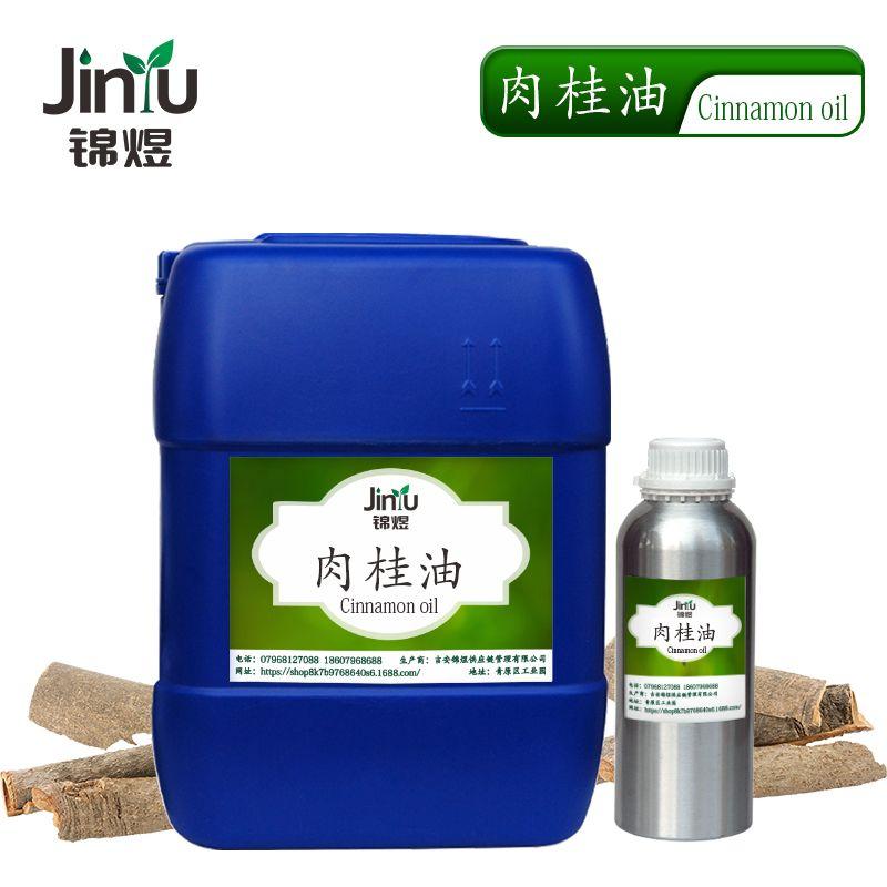 肉桂油 肉桂精油 桂皮油 肉桂醛油 植物精油 大量供應
