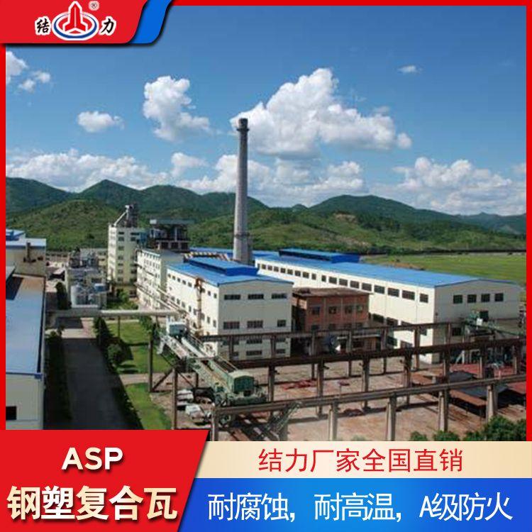山东临沂梯形钢塑瓦 覆膜金属板 新型厂房瓦A级防火耐用