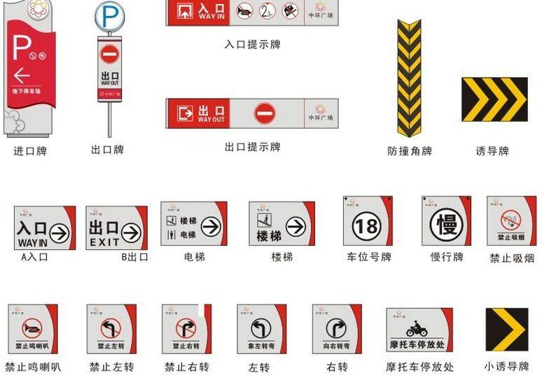 山西太原琪杰自己厂房 专业生产 加工 设计 制作反光标识标牌