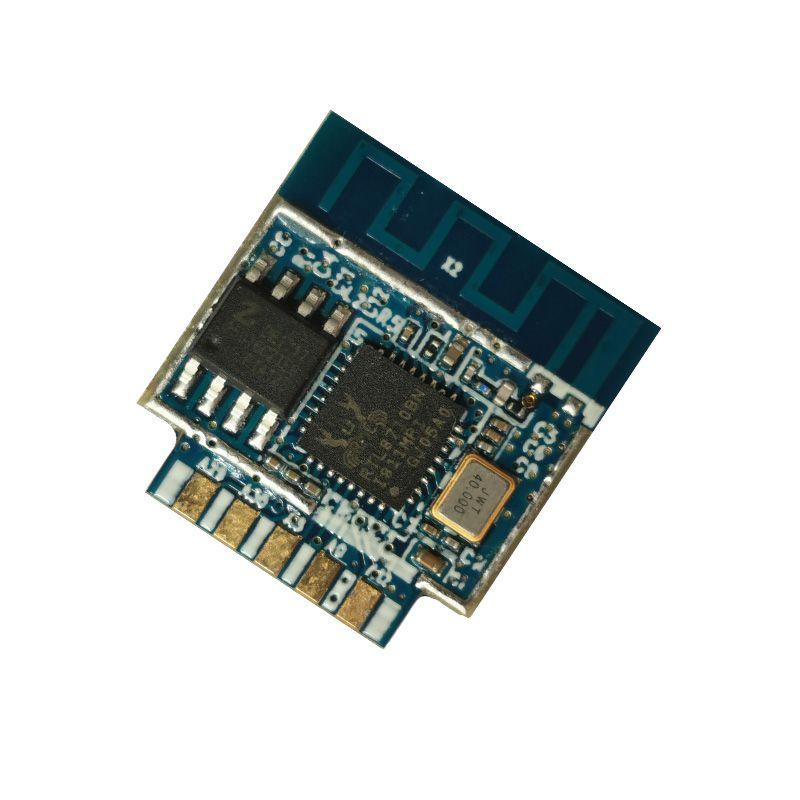 TL8710BN模块研发