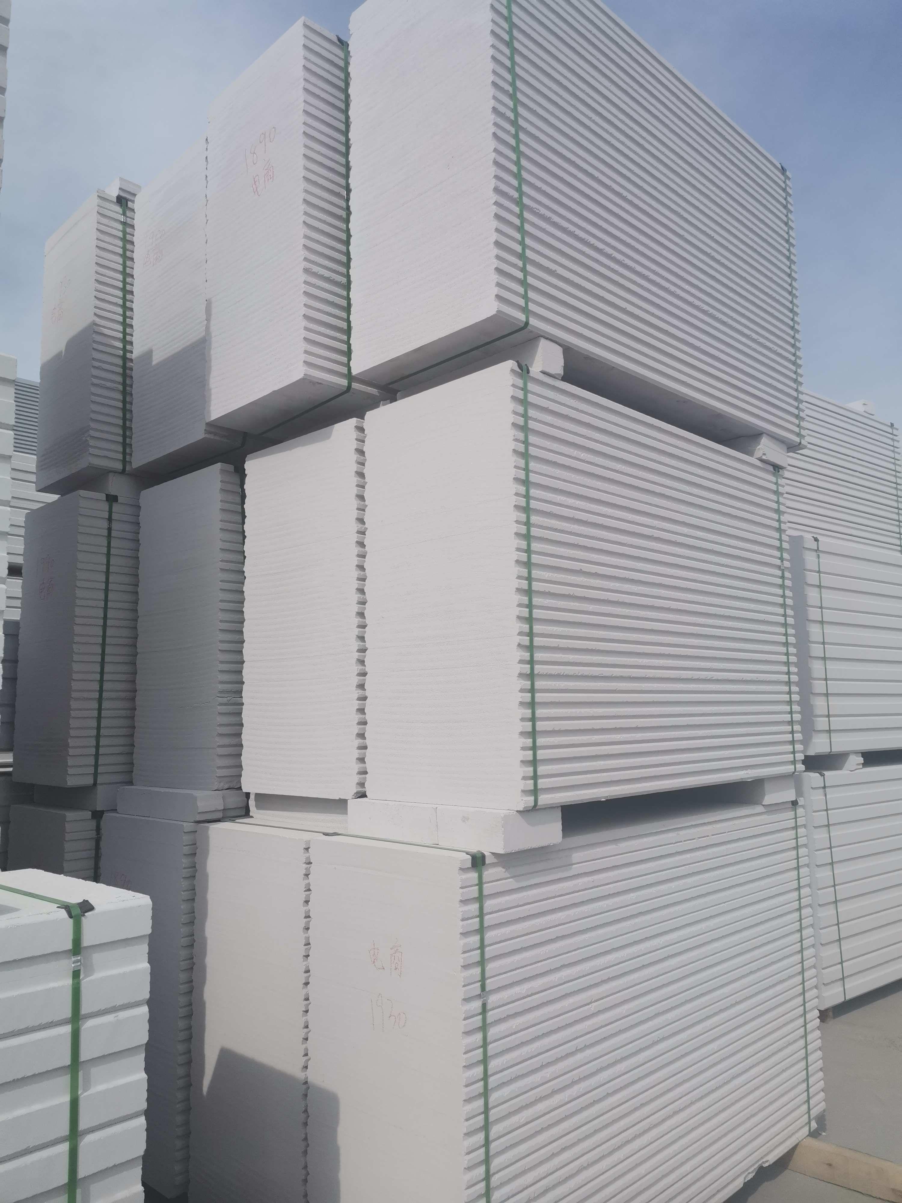 山东ALC轻质板材隔墙板蒸压加气混凝土板材山东直销厂家