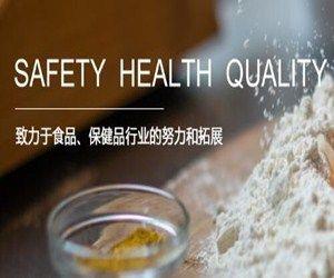 天津斯诺泰食品科技有限公司