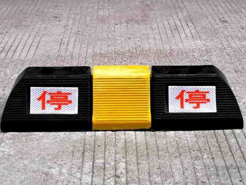 山西太原琪杰自己厂房 专业生产 加工  设计  制作车库挡车器